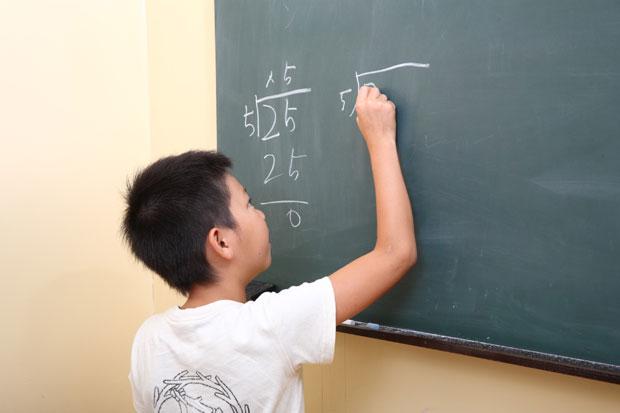 school01
